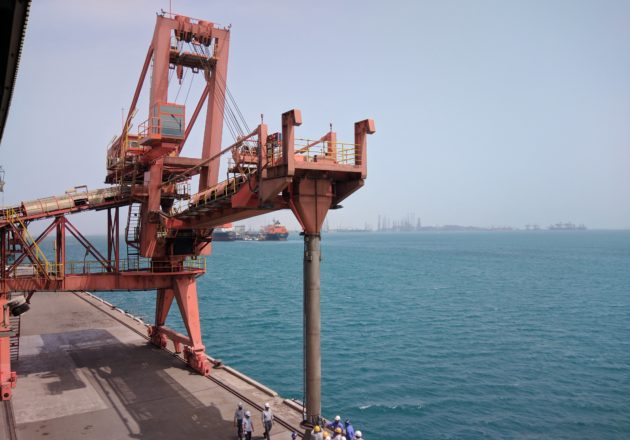 Empresa Gulf Petrochemical Industries, Remodelación de Cargador de barcos en el Reino de Bahrein