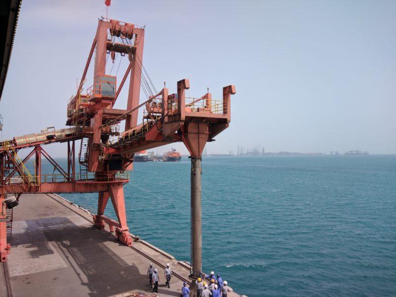 GPIC Bahrain